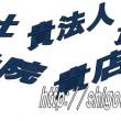 Baidu IME_2014-6-30_23-24-51